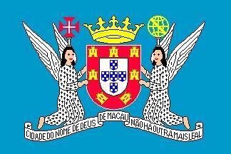 Bandeira (histórica) de Macau. Bandeira do Leal Senado
