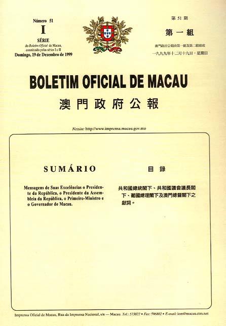 O último Boletim Oficial da Macau portuguesa em 19/Dezembro/1999