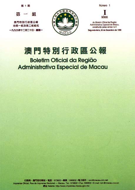 O 1º Boletim Oficial no novo Governo chinês de Macau - RAEM