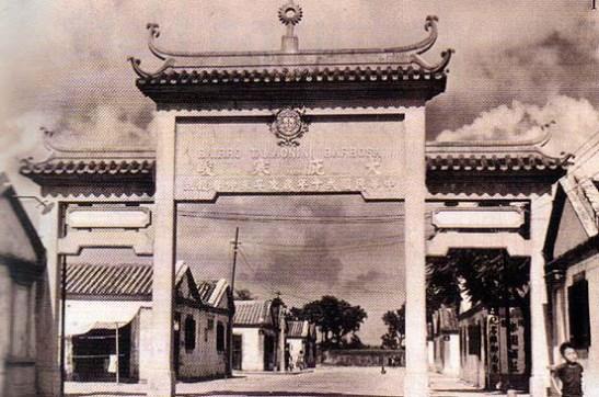 O arco de etrada para o Bairro Tamagnini Barbosa em princípios dos anos 40