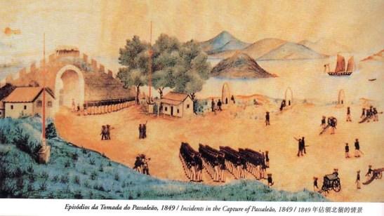 Batalhão de Artilharia Macau 1845.79 (1)