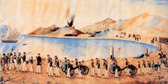 Batalhão de Artilharia Macau 1845.79 (2)