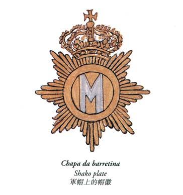 Batalhão de Artilharia Macau 1845.79 (4)