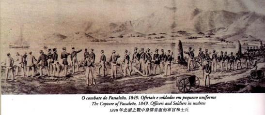 Batalhão de Artilharia Macau 1845.79 (5)