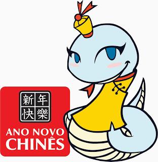 Ano Novo Chinês Logo_SERPENTE + ANC