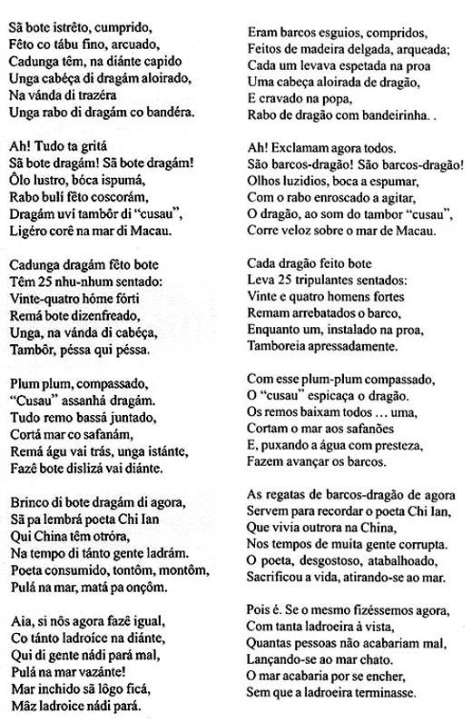 Bote Dragam em patois.portugues de Adé (02)