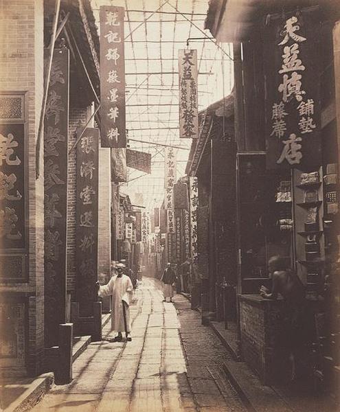 China antiga (19)