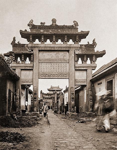 China antiga (41)