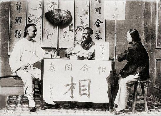 China antiga (49)