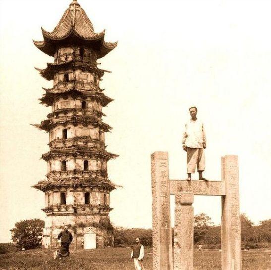 China antiga (57)