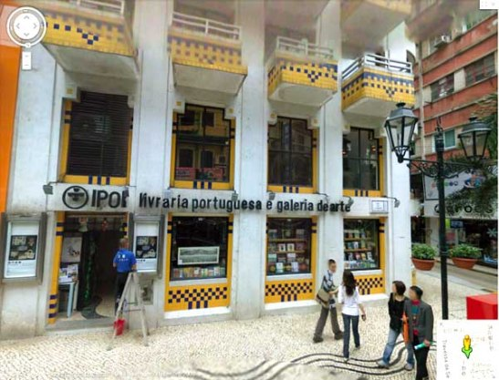 Jorge Basto Rua das Mariazinhas (14)