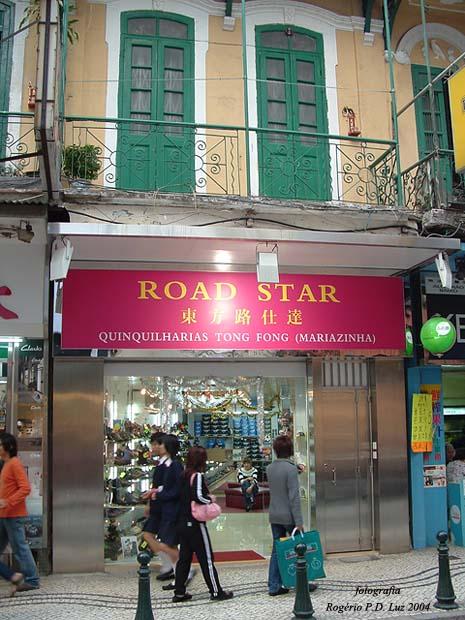 """392553a239 Scherlock Holmes desvenda o caso da """"Rua das Mariazinhas"""" em Macau ..."""