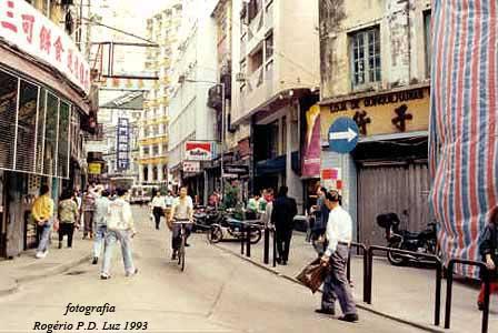 Em 1993, a loja de quinquilharias ainda existia após 26 anos mas já tinha encerrado as portas.