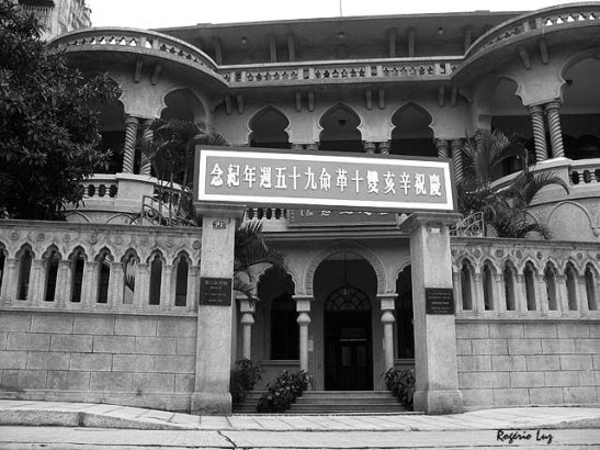 Memorial Sun Yat-Sen em Macau