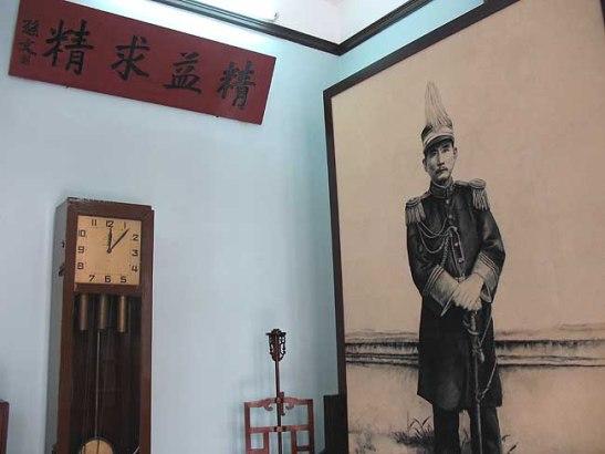 Macau.SunYatSeng.03