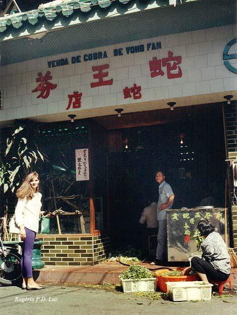 A Mia posa ao lado da loja de Venda de Cobras na Rua da Felicidade em 1994