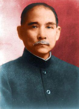 Sun-Iât-Sin (Sun Yat-Sen). Foto de Wikimedia Commons