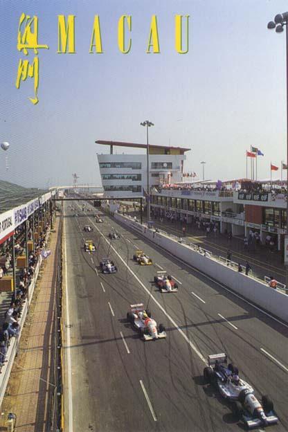 Macau eventos cartões postais 1997 (01)