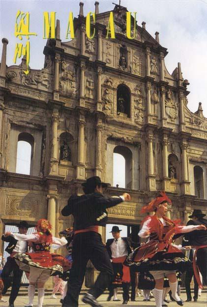 Macau eventos cartões postais 1997 (02)