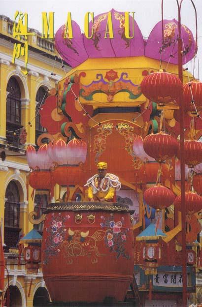 Macau eventos cartões postais 1997 (03)