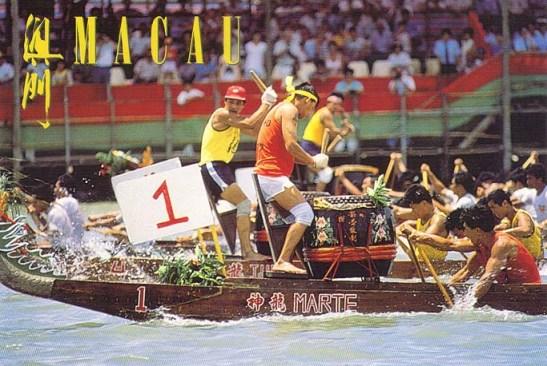 Macau eventos cartões postais 1997 (05)