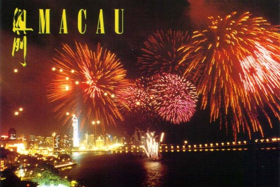 Macau eventos cartões postais 1997 (06)