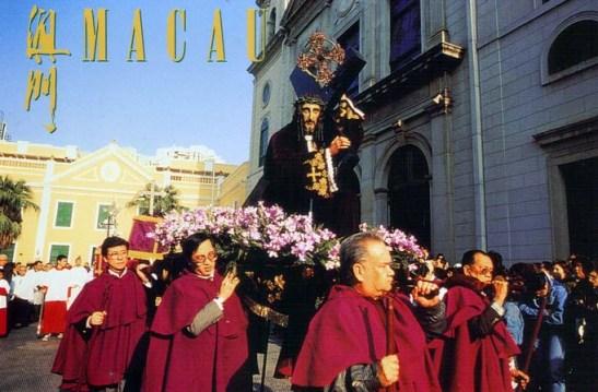 Macau eventos cartões postais 1997 (07)