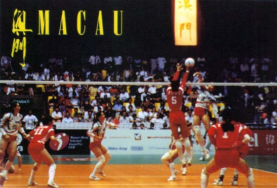 Macau eventos cartões postais 1997 (08)