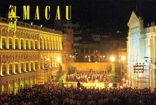Macau eventos cartões postais 1997 (10)