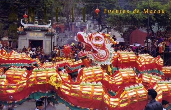 Macau eventos cartões postais 1997 (11)