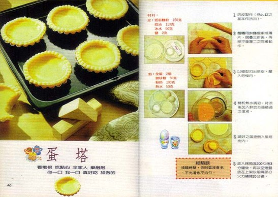 Pastel de nata (04)