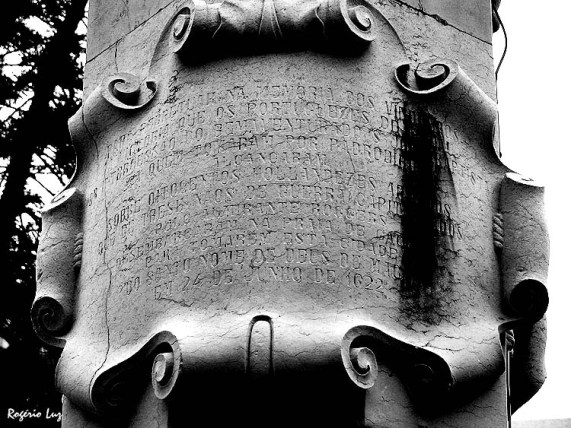 A inscrição do texto acima