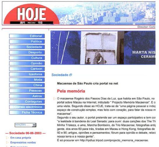 Projecto Memoria Macaense 10 anos (02)
