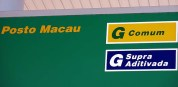 Macau RN Brasil geral (47)