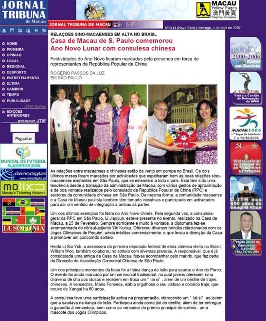 Memoria.JTM 04.2007.relações sino.macaenses em alta
