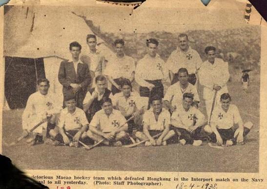 Equipa de hóquei de Macau em 1938