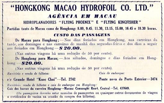 Macau Jardim da Flora 1964 (04)