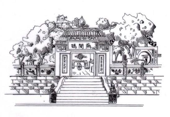 Templo A-Má. Desenh de Leonel de Barros