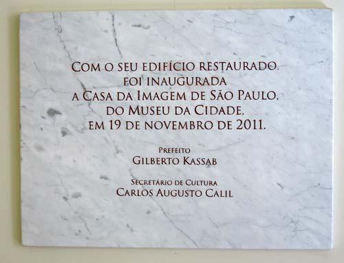 Casa da Imagem S.Paulo (29)