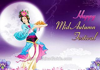 Feliz Festival de Meio de Outono, ou feliz Festival da Lua