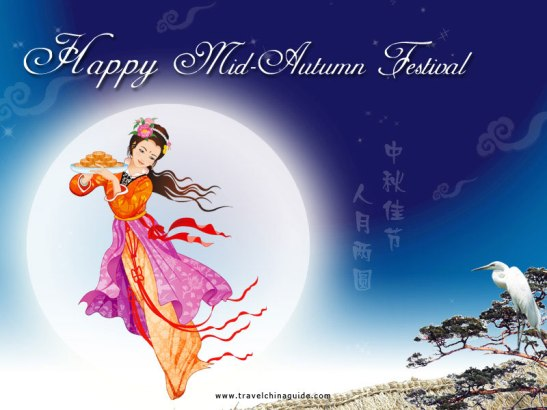 Feliz Festival de Meio do Outono ou feliz Festival da Lua