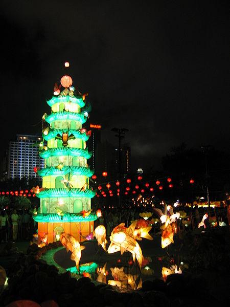 enfeites do festival na China (Wikipedia)