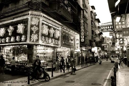 Macau Associacao das 3 Ruas (04)
