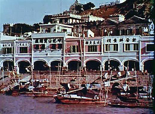 Macau refugiados 1958 (08.1)