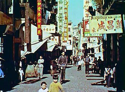 Macau refugiados 1958 (11.1)
