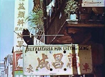 Macau refugiados 1958 (13.1)