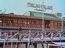 Macau refugiados 1958 (19.1)