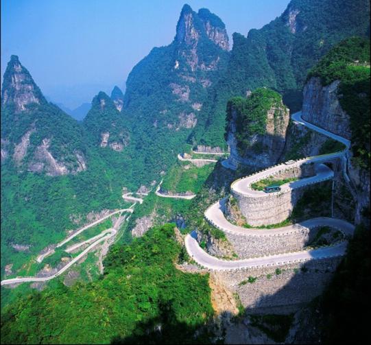 Monte Tianmen (02).jpg