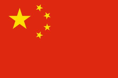 Bandeira nacional da RPC
