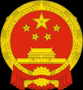 China brasão de armas